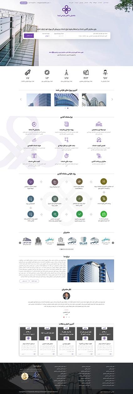 طراحی سایت مشهد, طراحی-سایت-شرکتی-مشهد