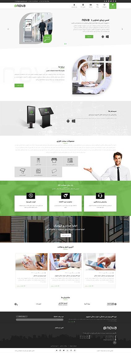 طراحی سایت مشهد, طراحی سایت شرکتی فروشگاهی