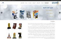 طراحی-سایت-مشهد
