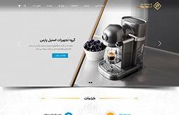طراحی سایت مشهد, طراحی سایت فروشگاهی مشهد-2