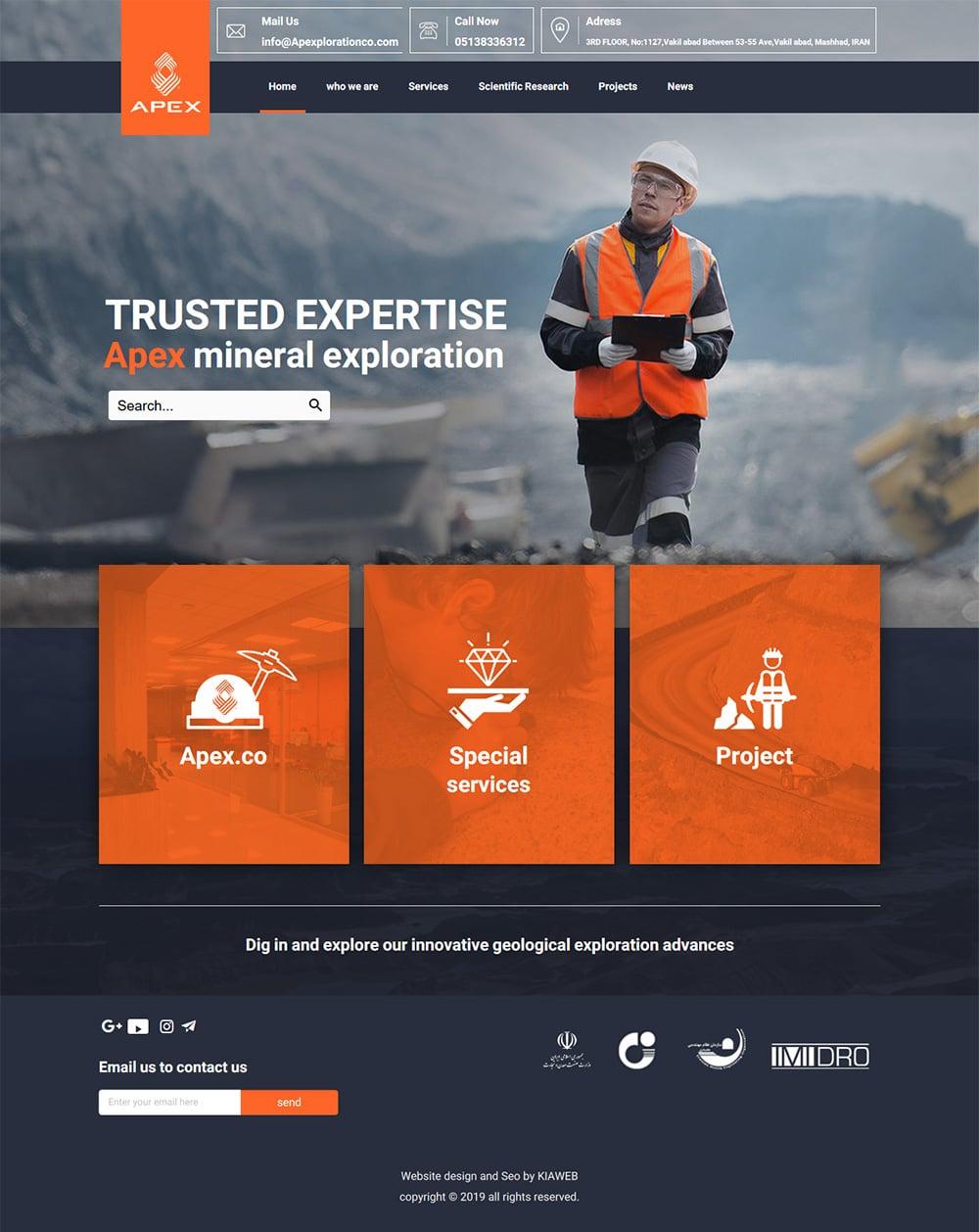 طراحی سایت مشهد-کیاوب طراحی فروشگاه اینترنتی مشهد