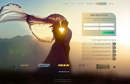 طراحی سایت مشهد, طراحی سایت شرکتی مشهد