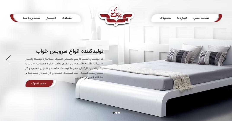 طراحی سایت شرکتی مشهد