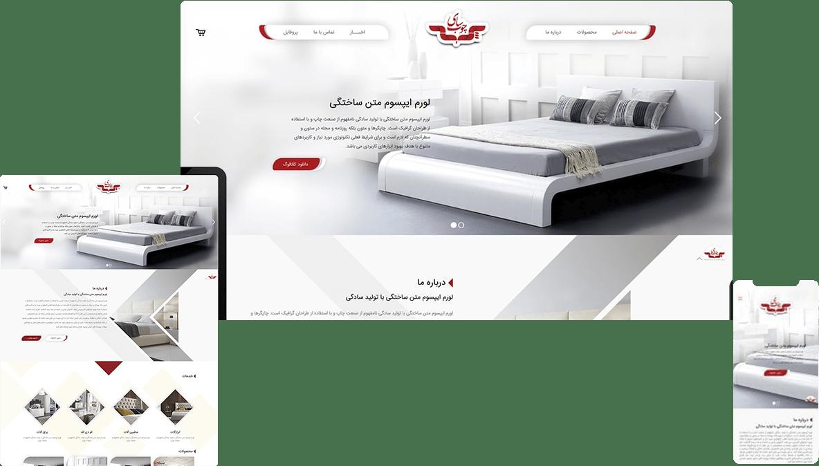 نمونه کار طراحی سایت شرکتی